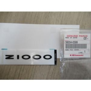 Sticker coque arrière Z1000 Kawasaki Z1000 2012