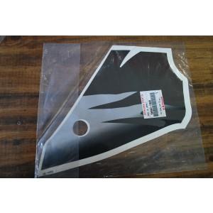Sticker flanc droit Kawasaki ZX9R 1997 (ZX900B) 56062-1060