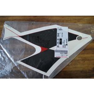 Sticker bas de flanc gauche Kawasaki ZX6R 1995-97 (ZX600F) 56061-1915