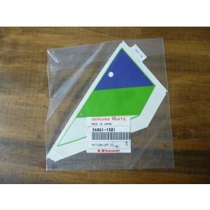 Sticker de tête de fourche gauche Kawasaki ZX-6R 1995-97 (ZX600F) 56061-1581