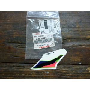Sticker de carénage Kawasaki ZX6R 1997 (ZX600F) 56061-1904