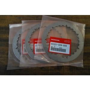 Lot de 3 disques lisses neufs Honda CB 550 1976-1978, CX 500 1978-1979, CX 500 C 1979-1982, GL 500 Silverwing 1981-1982 (22321-329-000)